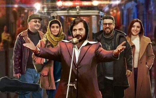 مطرب از بهترین فیلم های ایرانی سال 99